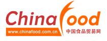 中国食品贸易网