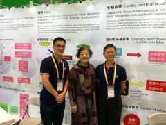 与中国台湾阿巴达董事长合影